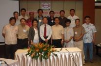 หลักสูตร Executive Seminar 2010